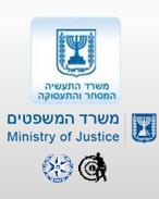 לוגו משרד משפטים