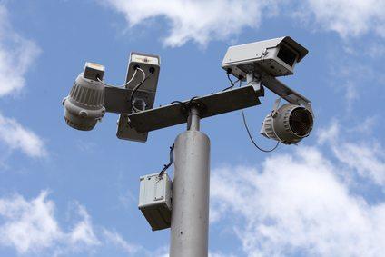 מצלמות אבטחה ארקס